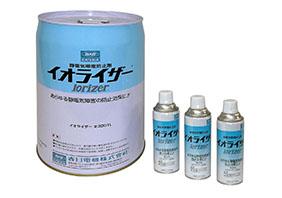 帯電防止剤